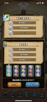 【画像】S武器初のオール虹!!!